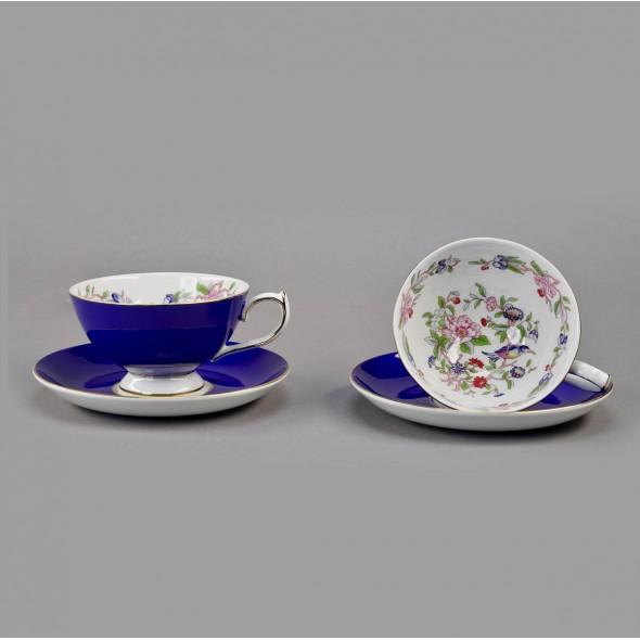 Элегантная чашка кофейная с блюдцем «Синяя»