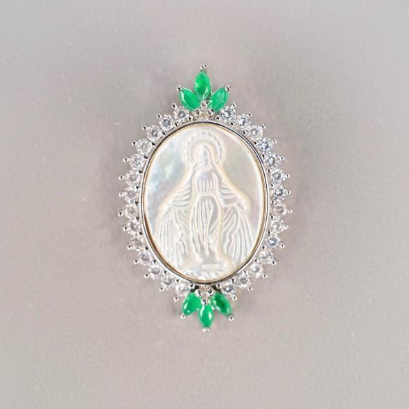 Подвеска «Дева Мария», средняя