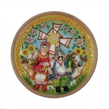 Панно круглое «Сорочинская ярмарка»